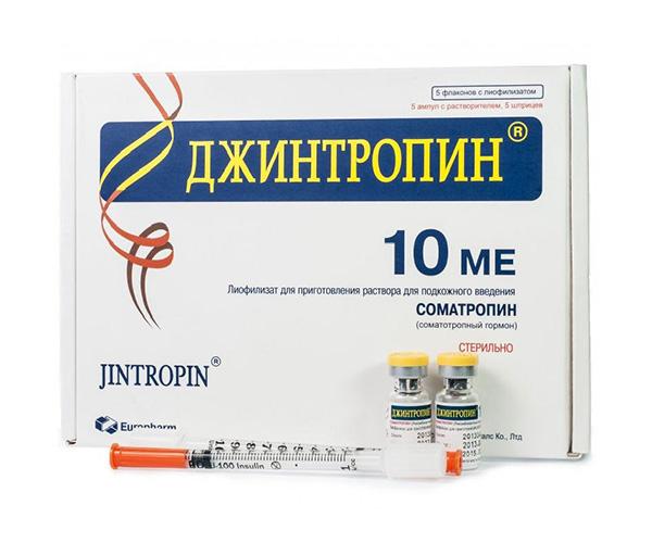 Jintropin [HGH] (Somatotropine)